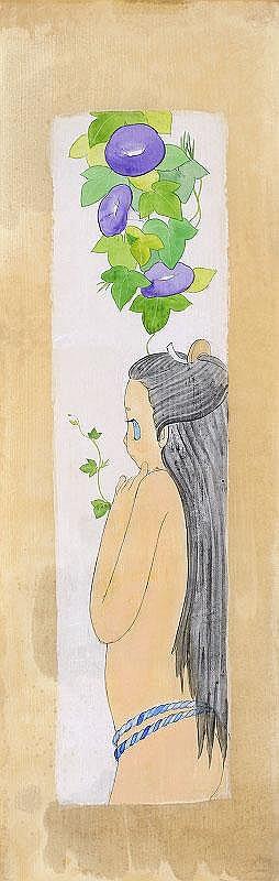 Ai Yamaguchi, Afterlife
