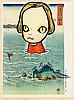 Yoshitomo Nara, Ocean Child, from 'In the Floating World' (Bijutsu Shuppan-sha Vol.1 E-1999-003)