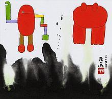 Sadamasa Motonaga, Katachi Wa Futatsu