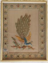 Indian Zardosi work Saris rich Peacock Embroidery