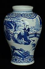 $1 Chinese Blue and White Vase Figure Kangxi