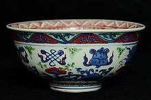 $1 Chinese Porcelain Bowl Maker's Mark