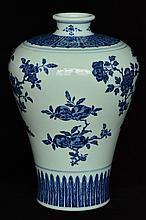 $1 Chinese Blue White Vase Qianlong Mark & Period