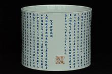 $1 Chinese Brush Pot Kangxi Mark and Period