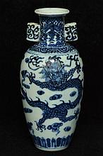 $1 Chinese Dragon Vase Qianlong Mark 19th C