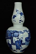 $1 Chinese Blue & White Vase Figure Chenghua Mark