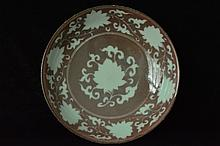 $1 Chinese Ming Underglaze Red Plate 14th C