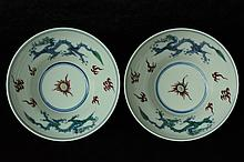 $1 Pair of Chinese Bowls Yongzheng Mark & Period