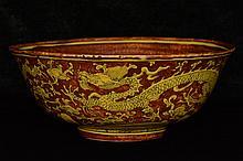 $1 Chinese Ming Dragon Bowl Jiajing Mark & Period