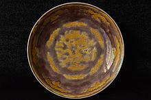 $1 Chinese Ming Dragon Plate Jiajing Mark
