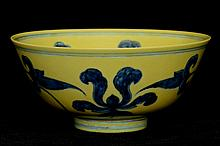$1 Chinese Bowl Jiajing Mark Kangxi Period