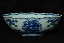 $1 Chinese Blue and White Dragon Bowl Wanli Mark