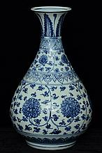 $1 Chinese Ming Blue and White Vase 16th C