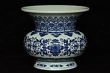 $1 Chinese Blue White Vase Yongzheng Mark