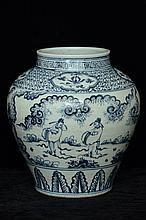 $1 Chinese Blue and White Jar Figure 15th C