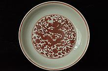 $1 Large Chinese Dragon Plate Jiajing Mark