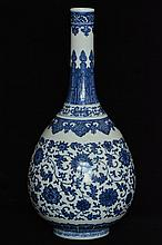 $1 Large Chinese Vase Qianlong Mark and Period
