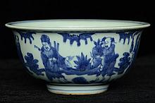 $1 Chinese Blue and White Bowl Figure