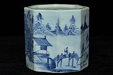 $1 Chinese Brush Pot Daoguang Mark & Period