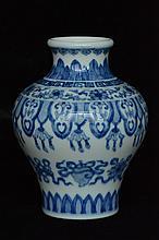 $1 Chinese Blue and White Vase Qianlong Mark