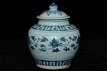 $1 Chinese Ming Blue and White Jar 15th C