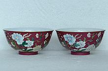 $1 Pair of Chinese Bowls Yongzheng Mark 20th C