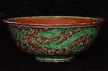 $1 Chinese Dragon Bowl Wanli Mark and Period
