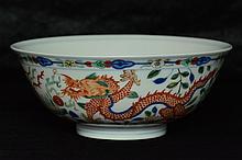 $1 Chinese Dragon Bowl Yongzheng Mark and Period