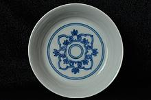 $1 Chinese Ming Dish Chenghua Mark and Period