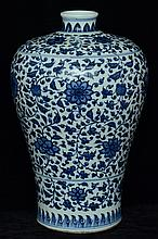 $1 Chinese Blue and White Porcelain Vase