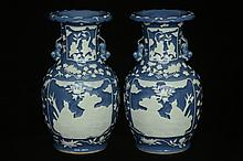 $1 Pair of Chinese Porcelain Vases 18th C
