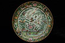 $1 Chinese Famille Rose Porcelain Plate 19th C