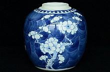 $1 Chinese Blue and White Porcelain Jar 19th C