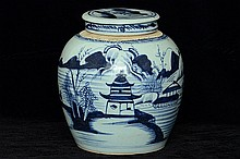 $1 Chinese Blue and White Porcelain Jar 18th C