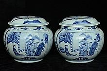 $1 Pair of Chinese Blue and White Jars Kangxi