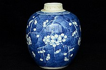 $1 Chinese Blue and White Jar Kangxi Mark 19th C
