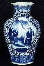 $1 Chinese Blue and White Vase Kangxi Mark 19th C