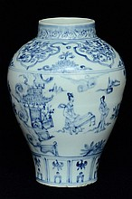 $1 Chinese Blue and White Vase Figure Chenghua
