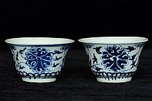 $1 Pair of Chinese Cups Xin Hai Nian Zhi Mark 20C
