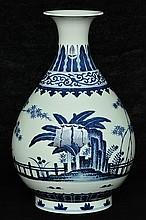 $1 Chinese Blue & White Vase Tongzhi Mark & Period