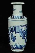$1 Chinese Blue and White Vase Figure Kangxi Mark