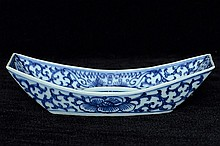 $1 Chinese Blue White Dish Jiaqing Mark & Period