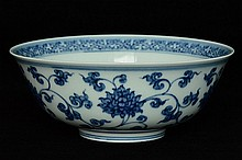 $1 Chinese Ming B/W Bowl Hongzhi Mark & Period