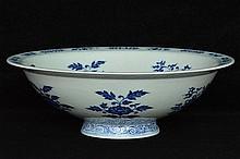 $1 Chinese Blue White Bowl Qianlong Mark & Period