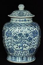 $1 Chinese Ming Jar Jiajing Mark and Period