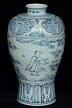 $1 Chinese Ming Blue and White Vase Figure 15th C