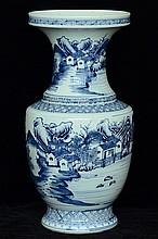 $1 Large Chinese Blue and White Porcelain Vase