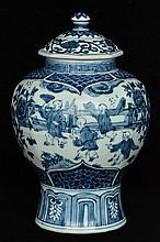 $1 Chinese Ming Jar Longqing Mark & Period