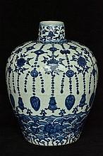 $1 Chinese Ming Vase Jiajing Mark & Period
