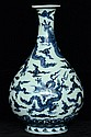 $1 Chinese Blue and White Porcelain Dragon Vase